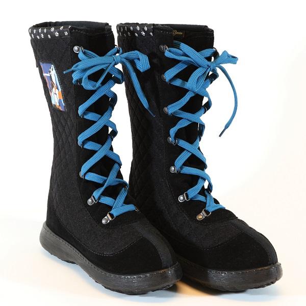 597ded9856d Femundlabben musher shoes - ProtexShop
